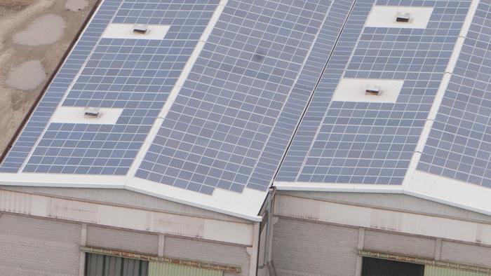 Pannelli solari energia solare e produttori di pannelli for Pannelli solari solar